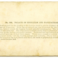 308. Palaces of Education and Manufacture_b.jpg